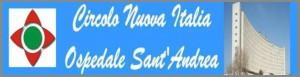 logo nuova italia sandrea
